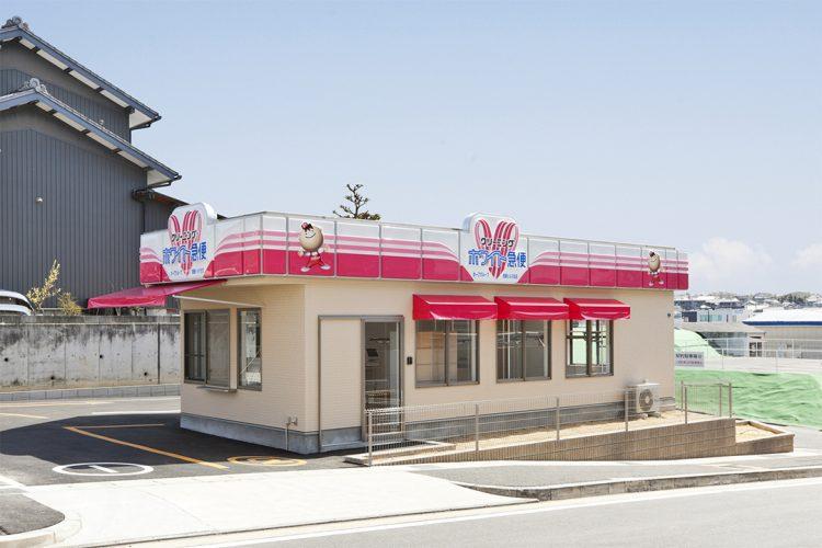 名古屋市南区の店舗 クリーニング店 外観