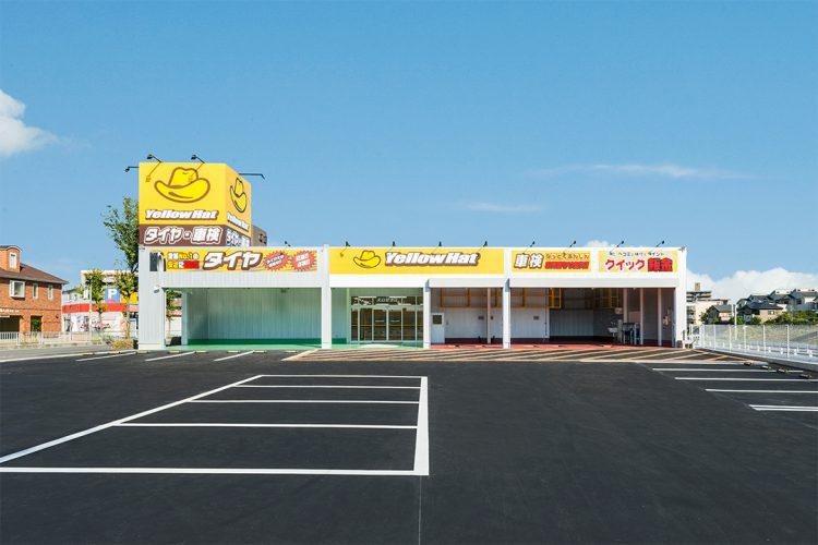 店舗(カー用品店)施工事例 名古屋市天白区 外観南面