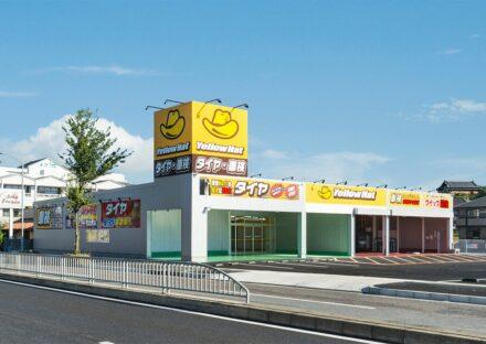 名古屋市天白区のカー用品店舗 外観