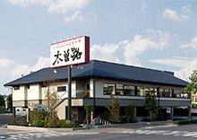 店舗施工例(名古屋市南区)和食レストラン