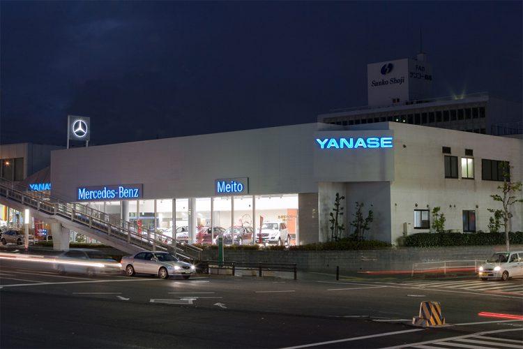 名古屋市名東区の店舗施工例
