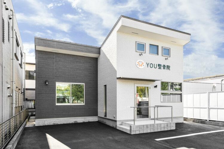 名古屋市名東区の医療施設の外観デザイン
