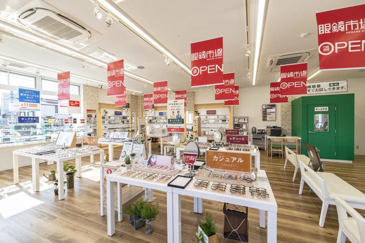 愛知県春日井市の店舗のジャンルごとに商品展示